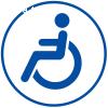 Специалист (Вакансия по квоте для инвалидов)