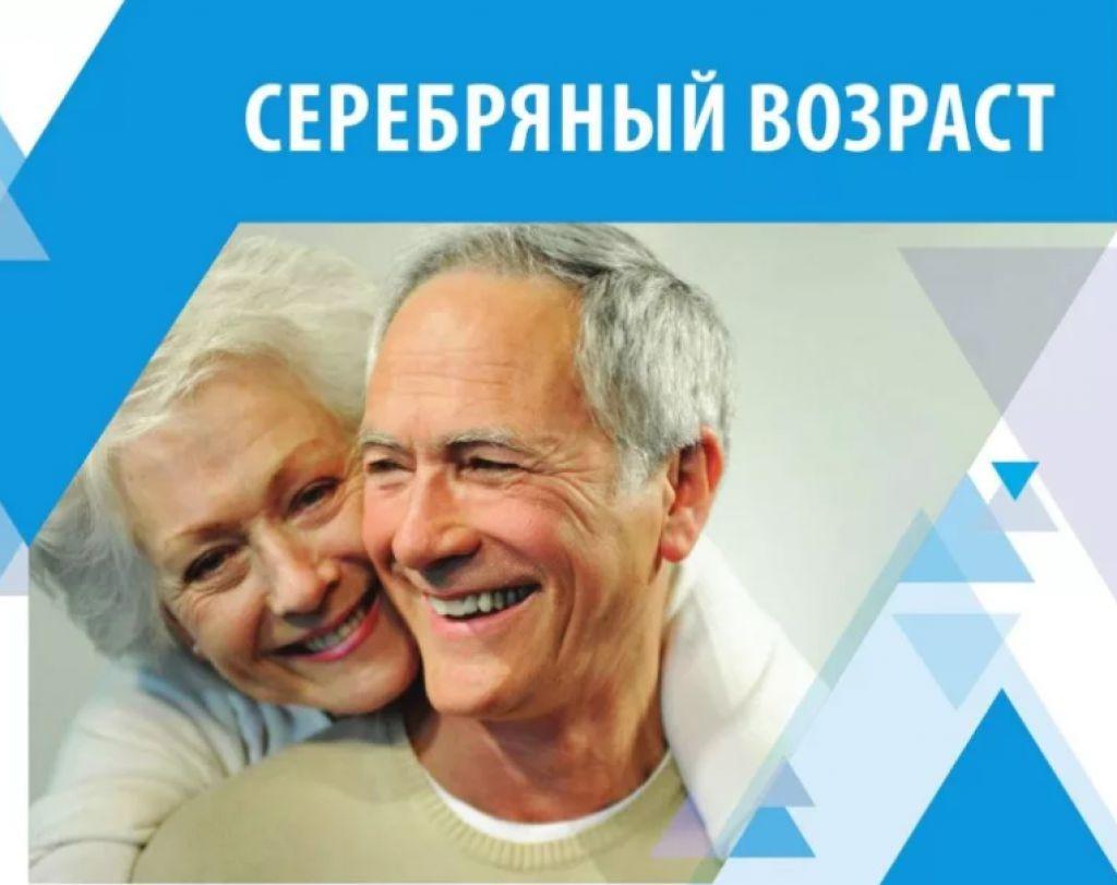 Граждан Башкирии приглашают кучастию вродительском онлайн-собрании пофинансовой грамотности