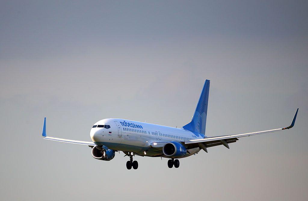 Льготные авиабилеты пенсионерам из петропавловск камчатского