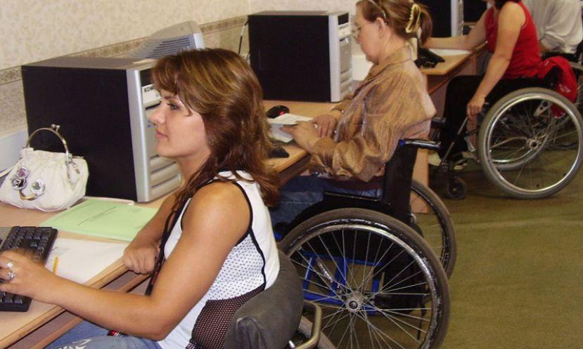 Бесплатные дистанционные компьютерные курсы для инвалидов